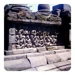 Part of Borobudur relief found