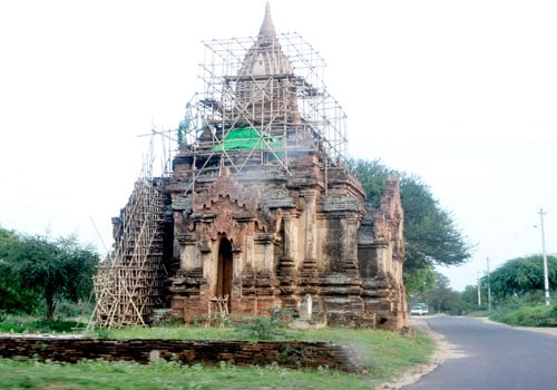 Bagan World Heritage zone to be extended