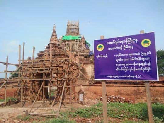 36 Bagan pagodas to be repaired by 2019