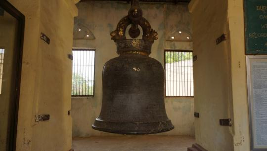 Unesco designates King Bayint Naung's bell as world heritage item | Eleven Myanmar