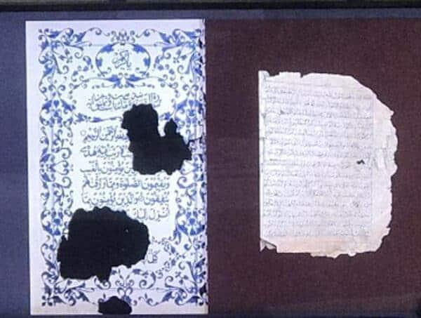 Digitized Maranao manuscripts. Source: GMA Online, 20190323