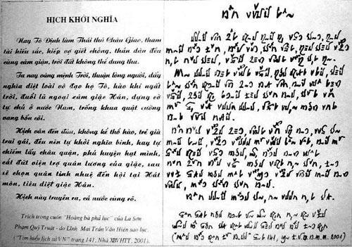 Ancient Vietnamese decoded, Vietnam Net 20130131
