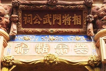 Carved poetry on buildings in Hue. Source: Viet Nam News 20150511