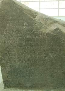 Sambor inscription with the earliest known zero. Source: Time.com 20150507