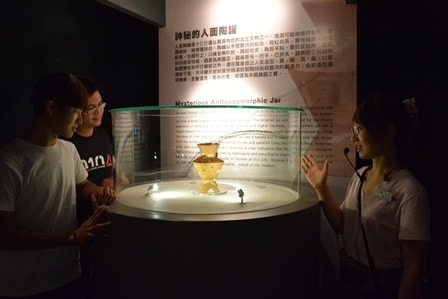 Earthenware vessel on display at the Shihsanhang Museum of Archaeology. Source: Taiwan Today 20150923