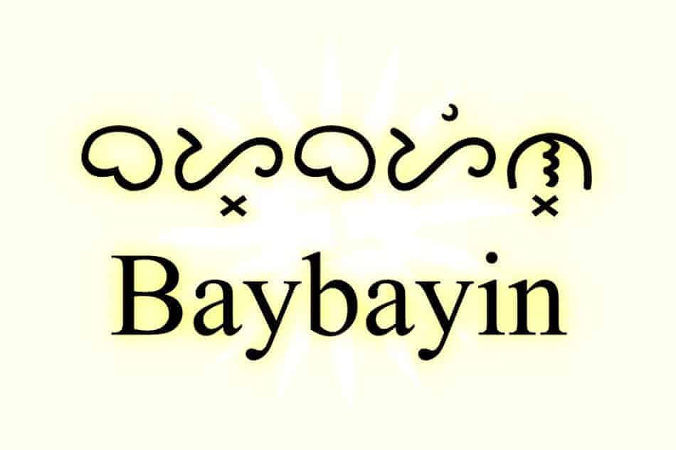 House commitee approves Baybayin as national writing system