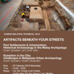 [Lecture] Artifacts Beneath Your Streets